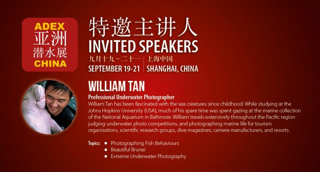 Speakers WilliamTan 1024x553 OAS Members Presenting at ADEX China